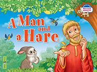 Мужик и заяц = A Man and a Hare