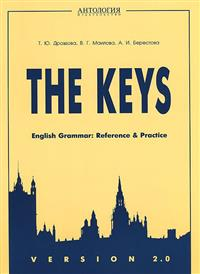 The Keys for English Grammar. Reference & Practice. Ключи. Версия 2.0