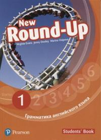 New Round Up Russia 4Ed new 1 SB