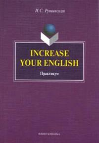 Increase Your English