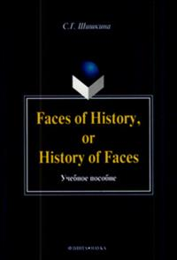 Faces of History, or Histiry of Faces