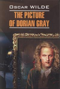 Портрет Дориана Грея = The Picture of Dorian Grey